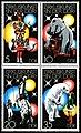 Stamps of Germany (DDR) 1978, MiNr Zusammendruck 2364-2367.jpg
