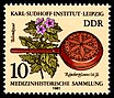 Stamps of Germany (DDR) 1981, MiNr 2640.jpg