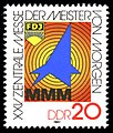 Stamps of Germany (DDR) 1982, MiNr 2750.jpg