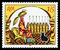 Stamps of Germany (DDR) 1984, MiNr 2916.jpg