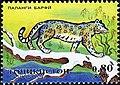 Stamps of Tajikistan, 028-05.jpg