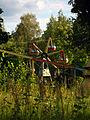 Standing attraction at Mazuryna park in Viciebsk - panoramio - Andrej Kuźniečyk.jpg