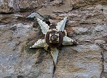Star in New York City Marble Cemetery (40635).jpg