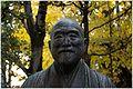 Statue Korekiyo Takahashi closeup.jpg