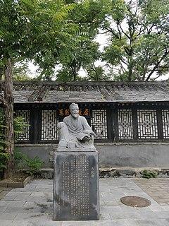 Ma Zhiyuan playwright