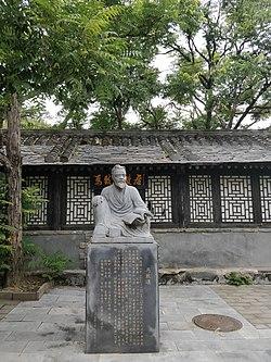 Statue of Ma Zhiyuan, Former Residence of Ma Zhiyuan.jpg