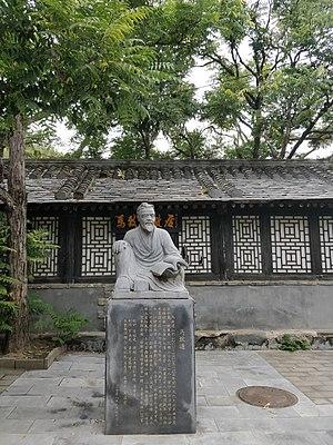 Ma Zhiyuan - Statue of Ma Zhiyuan in the Former Residence of Ma Zhiyuan in Beijing.