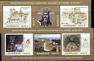 100 Greatest Romanians - Stephen the Great, commemorated on some stamps from 2004, the winner of the contest