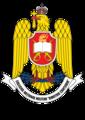 """Stema Colegiului Național Militar """"Dimitrie Cantemir"""".png"""