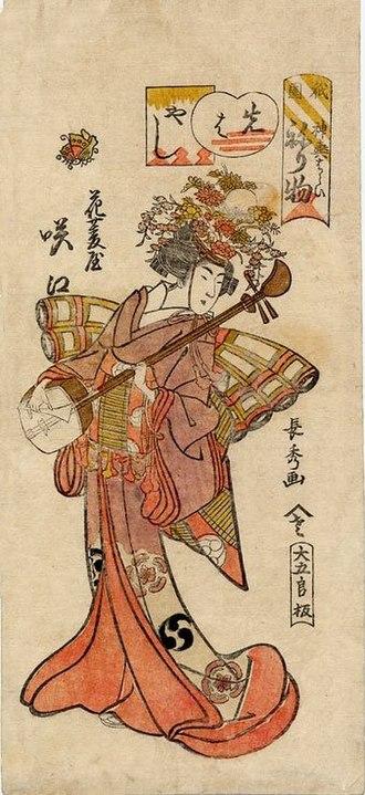 Urakusai Nagahide - Stencil prints (kappazuri) by Urakusai Nagahide titled Sakie of the Hanabishiya