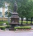 Sterne Fountain.JPG