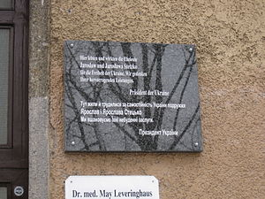 Yaroslav Stetsko - Memorial plaque for Yaroslav Stetsko and his wife in Munich, Zeppelinstrasse