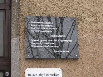 Yaroslav Stetsko - Memorial plaque for Yaroslav Stetsko and his wife in Munich, Zeppelinstrasse