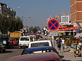 Streets in Pristina 002.jpg