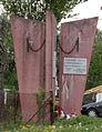 Strezimirovtsi war memorial.jpg