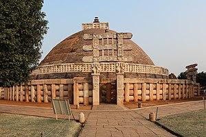 History of Madhya Pradesh - The Sanchi stupa in Sanchi, Madhya Pradesh built by emperor Ashoka in the third century BC