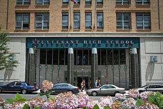 Stuyvesant High School - Main entrance to Stuyvesant High School