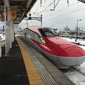 Super komachi shinkansen you' are so beautiful very comfortable trip to Tokyo - panoramio.jpg