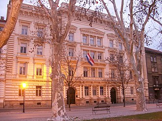 Politics of Croatia - Croatian Supreme Court building