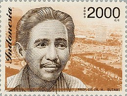 Sutami 2003 Indonesia stamp.jpg