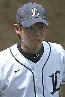 Shogo Akiyama Japanese baseball player