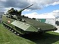 T-15 Armia2018.jpg