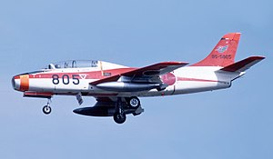 Fuji T-1 - T-1B in special paint scheme