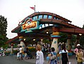 TDL Toontown Entrance.jpg