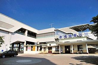 Qiaotou District - Qiaotou Station