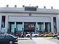 TRA Taitung Station front view 20080628.jpg