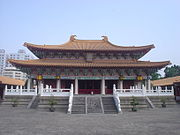 Taichung Confucius Temple 3.jpg