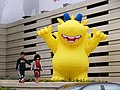 Taiwan Life official mascot balloon 20071118.jpg