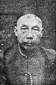 Tang Jingchong.jpg