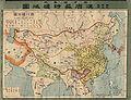 Tang map.jpg