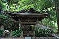 Tansan-sengen of Arima Onsen03n.jpg