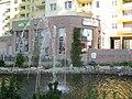 Targówek fountain.jpg