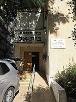 Tel Aviv, Israel - 2018-11-02 - IMG 1883.jpg