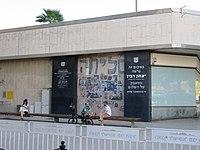 Tel Aviv, Israel - 2018-11-02 - IMG 1966.jpg