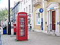 Telephone box, Bridport - geograph.org.uk - 1447349.jpg