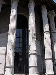 Temple of Hercules Victor 4.jpg