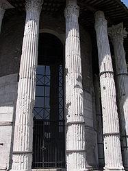 Temple of Hercules Victor 4.jpg