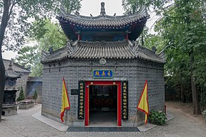 Huang Yueying - The Yueying Hall dedicated to Huang Yueying in the Temple of Marquis Wu, Wuzhang Plains