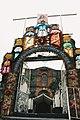 Templo de Santa Úrsula.jpg