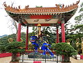 Ten Thousand Buddhas Monastery, Manjusri Pavilion (Hong Kong).jpg