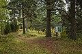 Tenholan linnavuori, Hattula, Finland (48934888496).jpg