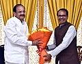 The Chief Minister of Madhya Pradesh, Shri Shivraj Singh Chouhan calling on the Vice President, Shri M. Venkaiah Naidu, in New Delhi on November 16, 2017.jpg