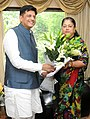 The Chief Minister of Rajasthan, Smt. Vasundhara Raje meeting the Minister of State (Independent Charge) for Power, Coal and New and Renewable Energy, Shri Piyush Goyal, in New Delhi on August 10, 2015.jpg