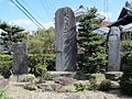 The Home of the Ōkubo Clan.jpg