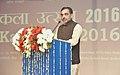 The Minister of State for Human Resource Development, Shri Upendra Kushwaha addressing at the inauguration of the Kala Utsav-2016, in New Delhi on November 15, 2016.jpg