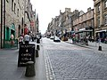 The Royal Mile, Edinburgh - geograph.org.uk - 506162.jpg